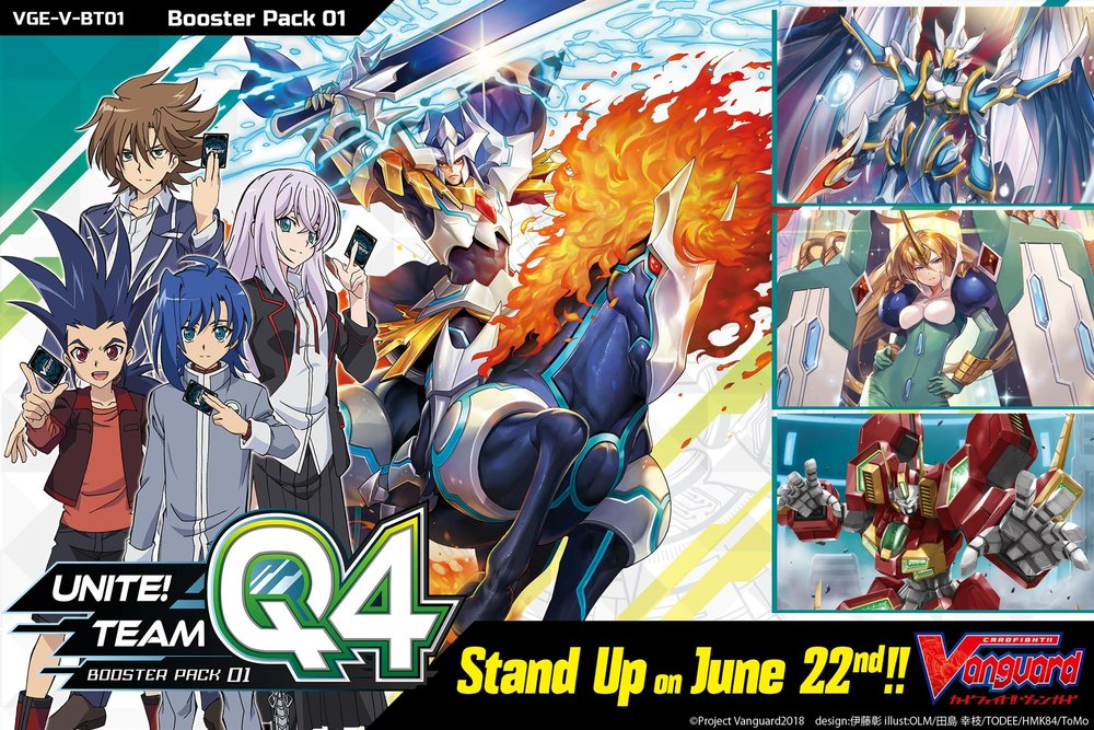 Cardfight Vanguard V